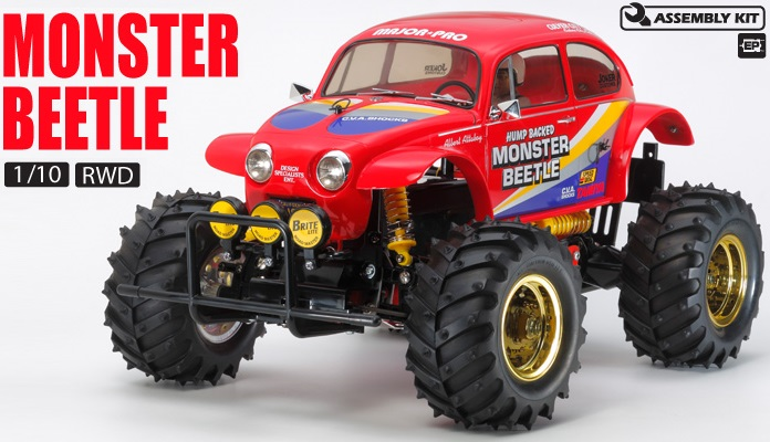 Tamiya 58618 Monster Beetle Re Release Complete Deal Bundle Rc Car